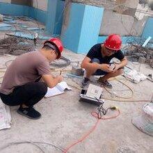 河北省防雷检测报告图片