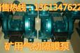 西藏云南矿用耐腐蚀气动隔膜泵隔膜泵配件