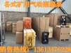山东贵州矿用大流量气动隔膜泵