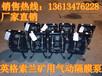 江苏内蒙古化工专用耐酸碱气动隔膜泵