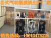 湖北北京矿用防爆气动隔膜泵厂家直销