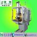 MD100中頻逆變點凸焊機點焊機螺母輸送機