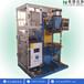中頻逆變點凸焊機加冷水機加電流監儀中頻點焊機螺母輸送機