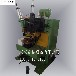 鍋輪扇葉雙頭雙電源自動點焊機全自動螺母輸送機