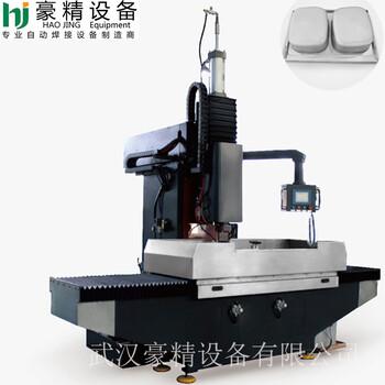 四轴联动洗手盆焊接专机滚焊机螺母输送机