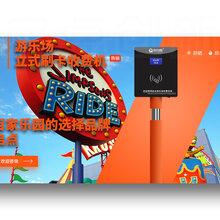 启点游乐场收费系统,立柱游乐场刷卡机,乐园售票系统,游乐场一卡通系统图片