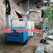 厂家直销温室大棚电动轨道运出车电动运输车拉菜车采摘果园车