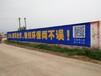 莱芜墙体广告山东墙体广告莱城户外广告墙体绘画
