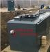 湖南十年专注高速公路服务区废水处理设备生产厂家