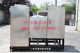 湖南城市、农村一体化生活污水处理设备设计、生产、安装、调试及售后全面服务