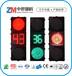 红绿灯,交通信号灯,指示灯,爆闪灯,信号机