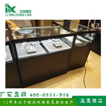 订做高档钛合金展柜铝合金折叠柜珠宝展柜展览展柜