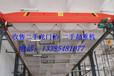 威海出售二手包厢龙门吊5吨10吨20吨各种跨度旧行车