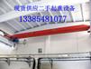 出售二手花架龙门吊单梁双梁桥式起重机20吨跨度16m-32m