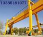 低价二手龙门吊20吨跨度17米18.5米二手行车单梁双梁天车