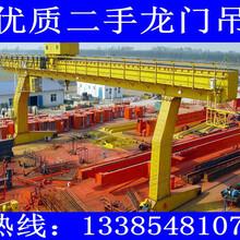 二手单梁行车16吨20吨处理回收桥式双梁天车起重机25吨36吨图片