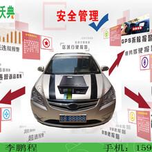 车载GPS定位车辆油耗管理监控图片