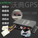 黔南客運車車載GPS方案管理