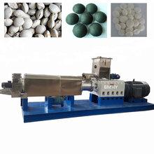 济南预糊化淀粉膨化机生产厂家PHJ140大型图片