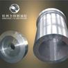 杭州有做大型液压油缸的厂家吗