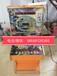 贵州哪里有卖天之娇女水果机水果森林投币游戏机苹果机