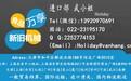 天津进口越南腰果报关公司