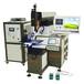 多功能自动化激光焊接机能焊接什么样的产品