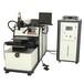 深圳厂家XHY-WL200自动化激光焊接机