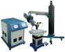 XHY-WY180-MK激光模具焊接机参数