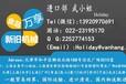 上海化妆品原料进口清关公司