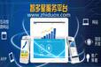 智多星威客网平台中SEO网站排名提升的点击方法
