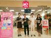 韩都优品全球购加盟四大贴心保障让你无忧开店轻松当老板