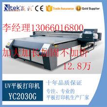 济南供应万能打印机多功能打印机全自动平板打印机