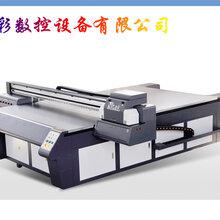 供应济南瓷砖背景墙打印机平板打印机直销商