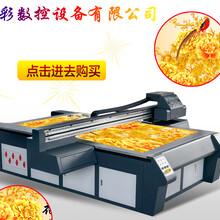 济南瓷砖背景墙打印机电视背景墙打印机生产工艺流程