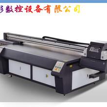 泰安背景墙打印机瓷砖打印机供应商直销找赢彩王经理