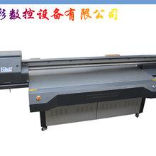 山东济南赢彩UV平板打印机瓷砖背景墙打印机厂家选赢彩数码王经理