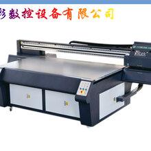 UV平板打印机厂家瓷砖背景墙打印机选什么喷头好