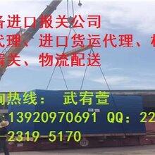 德国日本台湾/天津新旧CNC机床进口报关公司