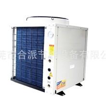赫派空气能热泵,采用美国谷轮ZW型热泵专用压缩机,品质保证,管用15年!