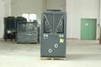 佛山空氣能熱水器廠家直銷