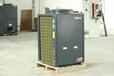 廣西空氣能熱水器供應廠家