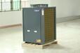 東莞空氣能熱水器廠家