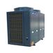 海南空氣源熱泵廠家直銷
