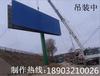 红安县单立柱擎天柱户外高炮广告牌制作安装