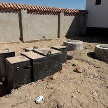 质量最稳定的一体化污水处理设备WSZ—30