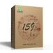 159全素食营养餐佐五谷杂粮粉丹代餐力营养粉正品营养餐厂家