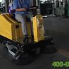 工业用驾驶式扫地机HM1350A