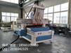 四头自动换刀开料机数控开料机板式家具生产线