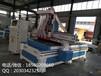 数控开料机三工序开料机板式家具必备生产设备生产厂家低价供应!!!